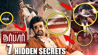 7 Unnoticed Things In Darbar Official Motion Poster!