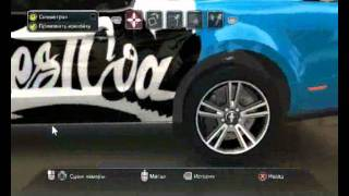 TDU 2 Ford Mustang West Coast Customs paint job by Rollin
