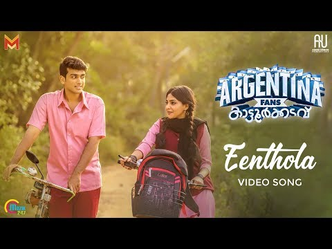 Argentina Fans Kaattoorkadavu | Eenthola Song Video | Kalida