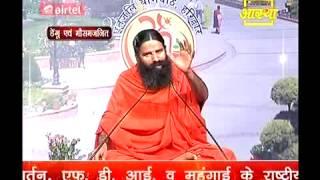 Ayurvedic Treatment Swine Flu Swami Ramdev