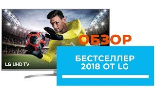Будущий бестселлер LG UK7550 - обзор от DENIKA.UA (49UK7550; 55UK7550; 65UK7550)
