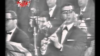 Sawah - Abd El Halim Hafez سواح - حفلة - عبد الحليم حافظ