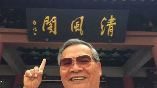 """อาจารย์ปู่ """"ณรงค์ อยู่ถนอม"""" (ภาคพิเศษ """"วัวแบกโลก"""" กับ ของฝากจากศาลไคฟง !) - Narong Yoothanom"""