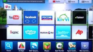 LG Cinema 3D: основные характеристики(Порты коммуникации LG Cinema 3D - на задней панели телевизора. Эфирный телесигнал принимается аналоговым и цифро..., 2011-10-20T21:14:22.000Z)