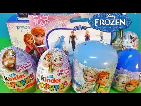 Холодное сердце MIX FROZEN Disney Эльза и Анна Игрушки мультик Дисней Kinder Surprise Eggs unboxing