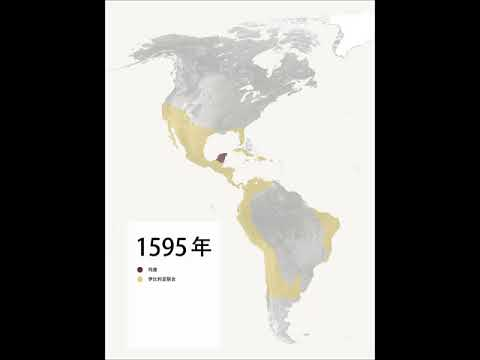 【史图馆】美洲历史地图[1400-2017]American historical map AD 1400-2017