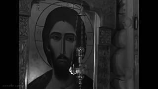 о.Александр Старостенко . Плач о Господе