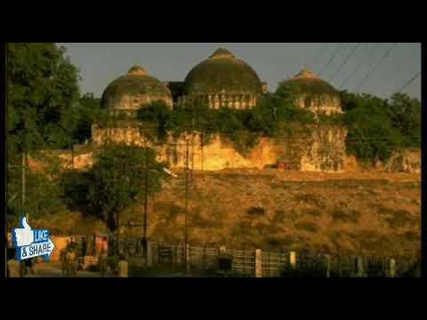 Babri masjid ki faryad