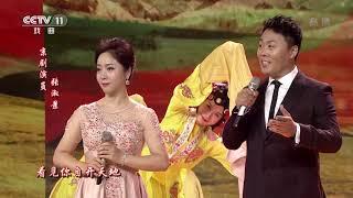 [梨园闯关我挂帅]京歌《中国脊梁》 演唱:刘大成 张淑景| CCTV戏曲