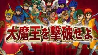 『DQモンスターバトルロードIIレジェンド』JF2010出展映像