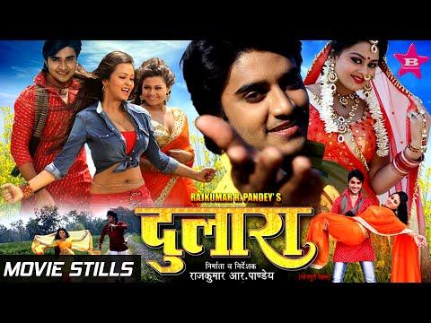 Dulaara Full Bhojpuri Movie | Pradeep Pandey 'Chintu'| Rani Chatterjee | Movie Stills