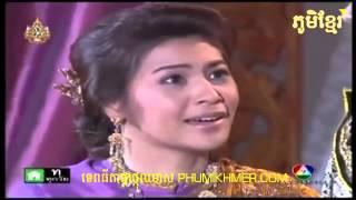 Tep Thida Pka Thkol Meas 07- ព្រះនាងផ្កាថ្កុលមាស 07