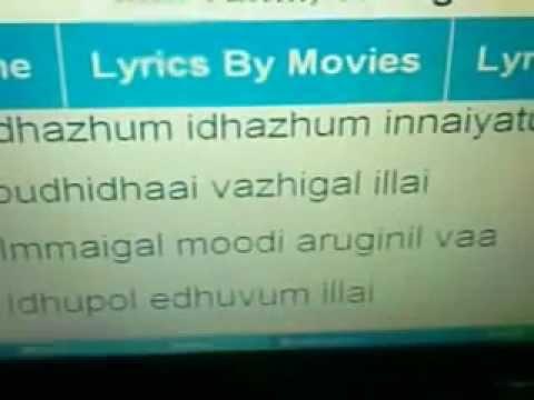 Full Download] Kannazhaga Song Lyrics In Tamil Moonu