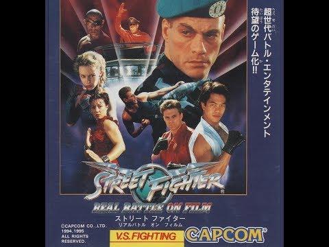 ARCADE - STREET FIGHTER: THE MOVIE