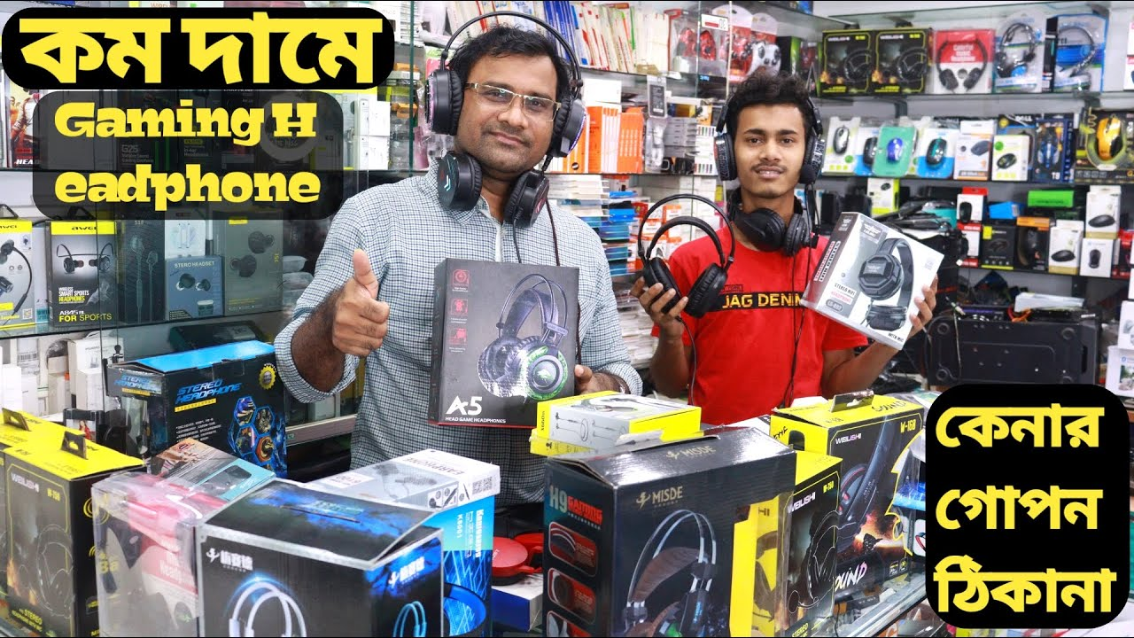 Download headphone price in bangladesh | earbuds price in bangladesh | gaming headphone price |