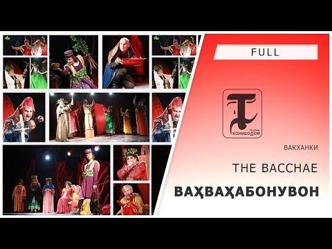 The Bacchae - Tajikistan / Kanibadam