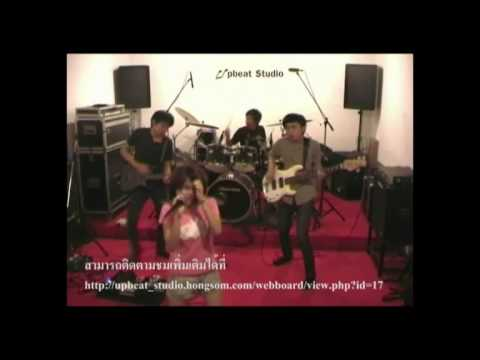 Upbeat Studio 2010 (Video Present)