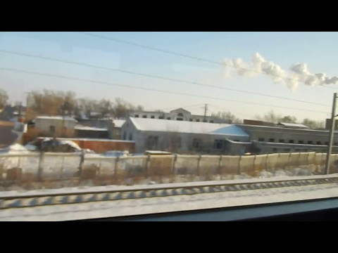 On the High-Speed Train from Harbin to Changchun