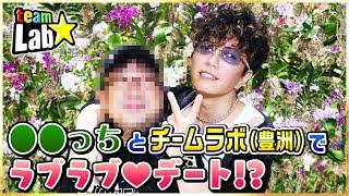 【超神秘世界】チームラボ(豊洲)で秘密のラブラブデート!?