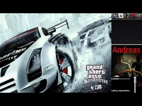 как скачкать и устоновить GTA - super cars