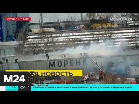 Пожар произошел в районе Дубнинской улицы - Москва 24