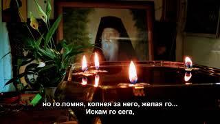 Св. Порфирий: Бях там веднъж