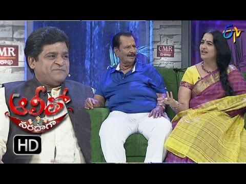 Alitho Saradaga | 15th May 2017 | Rallapalli Narasimha Rao | Jayalalitha | Full Episode | ETV Telugu