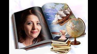 Трансляция 13. полная версия/Лена Воронова