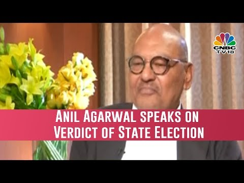 Anil Agarwal Speaks On The State Election And About His Investment