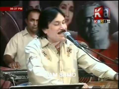 SHAMAN ALI MIRALI -- SUNTE HEN KE MIL JATI HE HAR CHEZ DUA SE - YouTube.FLV