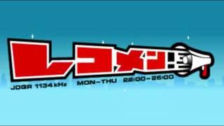 レコメン! 101214 ゲスト:高城亜樹・倉持明日香・佐藤夏希 1_3