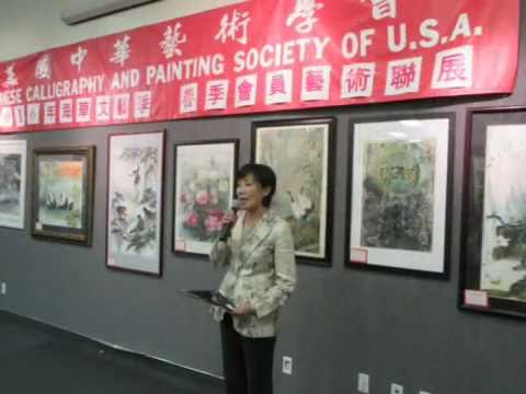 Chinese Calligraphy and Painting Society of USA 2016