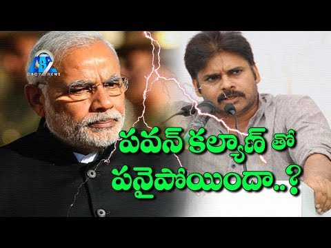 Pawan Kalyan | Power Star Loses Power| Modi Out focused Pawan Kalyan| Cbc9 news