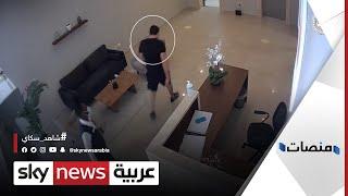 شرطة دبي تنشر فيديو إلقاء القبض على