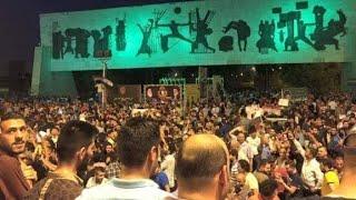 الآن : مظاهرات العراق . من ساحة التحرير