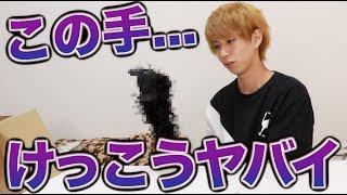チャンネル登録よろしくおねがいします ! My name is Hajime! 【Samanth...