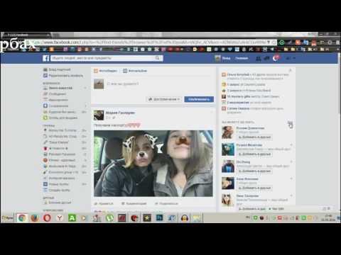 бот для добавления друзей в фейсбуке