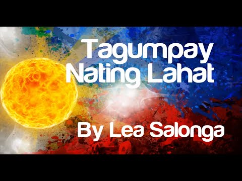 tagumpay nating lahat by lea salonga mp3