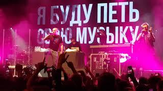 Oxxxymiron - Неваляшка  ГлавClub 26.11.2018 #ябудупетьсвоюмузыку