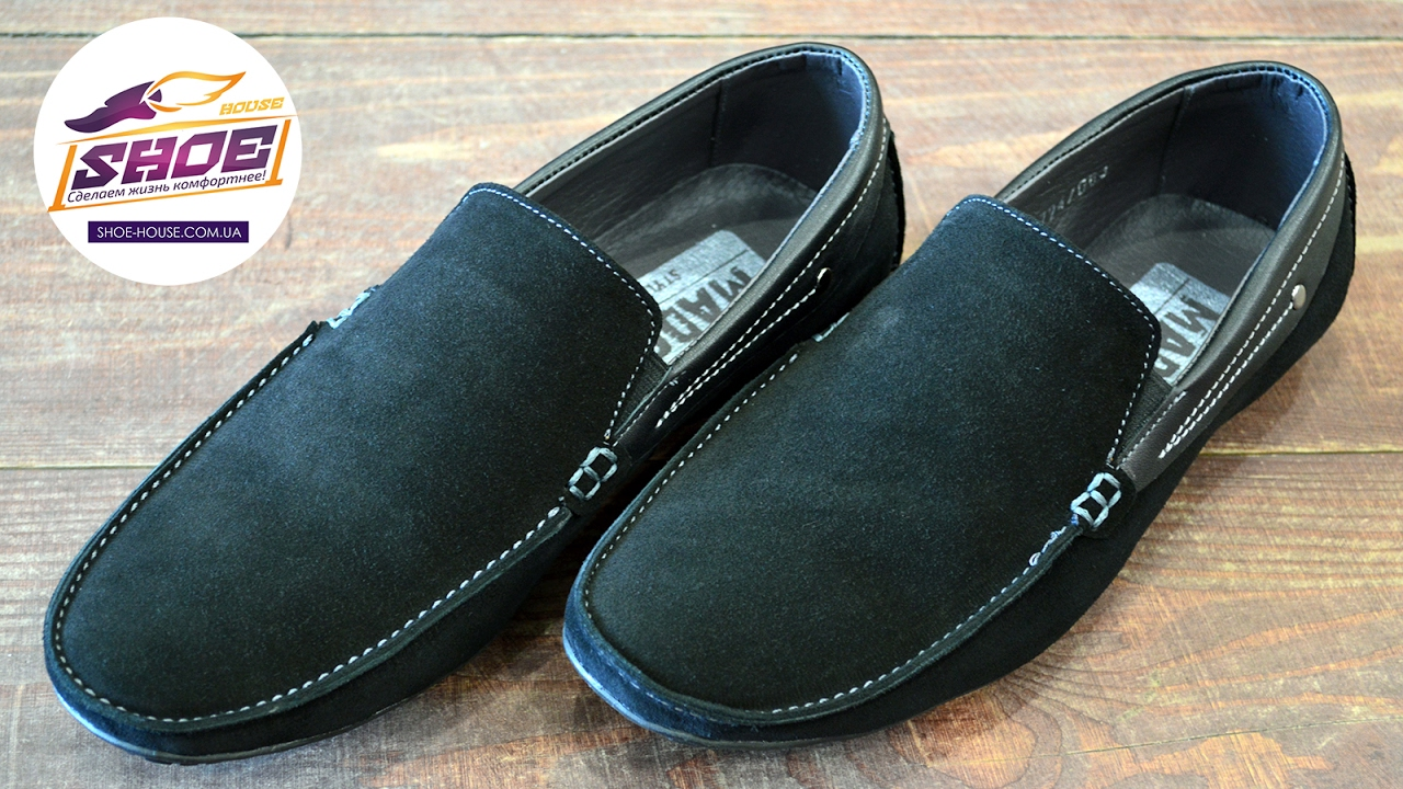 Купить мужскую обувь в магазине intertop. Фирменная обувь для мужчин по разумной цене. ☎ (044) 499-99-19. Доставка по всем городам украины.