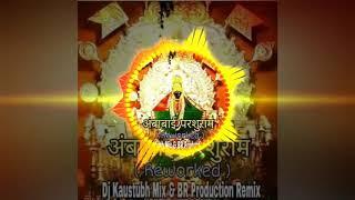 Ambabai Parshuram ( Reworked ) Dj Kaustubh Mix & BR Production Remix