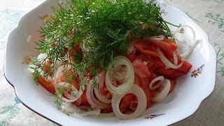 """Салат """" Шакароб """"  готовят только с..."""