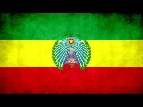 One Hour of Ethiopian Communist Music