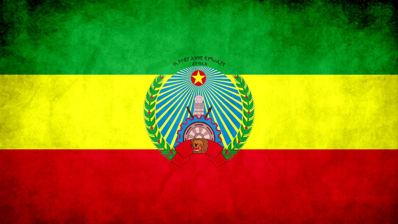 communism in ethiopia Fascism is the direct opposite of socialism and communism, and an opponent of   tafari makonnen was born near the ethiopian (then, ethiopia was known as.