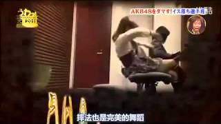 Японские приколы, розыгрыш на ТВ