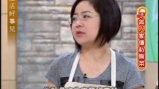 于美人家傳私房菜(1/5)-胡瓜煎餅、滷牛腱【于美人】