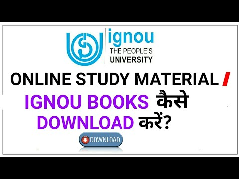 IGNOU ONLINE STUDY MATERIAL/BOOK कैसे DOWNLOAD करे? ||HOW TO DOWNLOAD IGNOU  STUDY MATERIAL?||