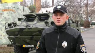 Полицейские проверки на вокзалах Донбасса