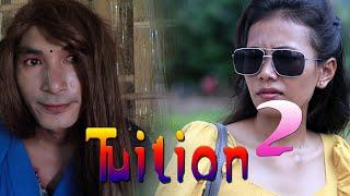 Tuition 2 a kokborok short film | Ksm Video | New kokborok video 2021
