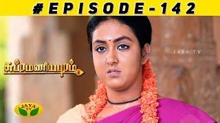 Subramaniyapuram Episode 142 | 8th May 2019 | Jaya TV